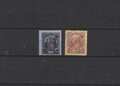 MOZAMBIQUE COMPANY , 1911, SG163/4 500r BLACK ON BLUE AND 700r MAUVE ON YELLOW