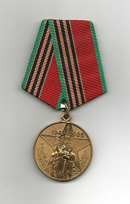 Russia (USSR) Medal 40 Years of Victory in the WWII