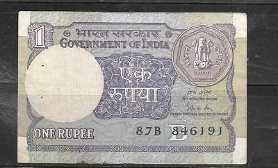 INDIA #78Ad 1989 CIRCULATED VG RUPEE BANKNOTE PAPER MONEY CURRENCY BILL NOTE