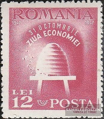 Romania 1083 unmounted mint / never hinged 1947 Weltspartag