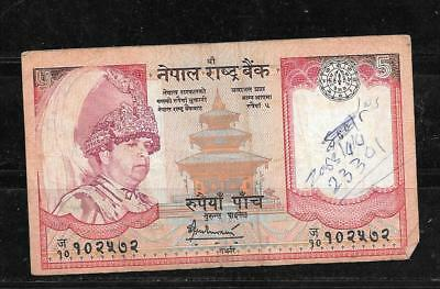 nepal #46 2002 VG circ 5 rupees OLD BANKNOTE PAPER MONEY CURRENCY BILL NOTE