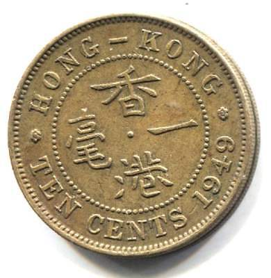 1949 Hong Kong Ten Cents Coin - King George VI