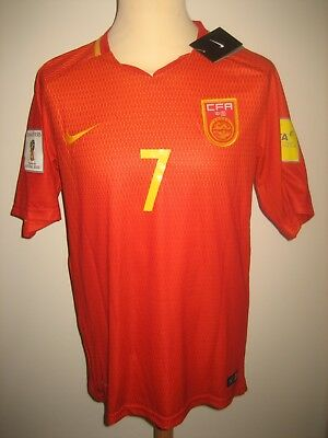 China WU L Number 7 home football shirt soccer jersey trikot maillot new size L