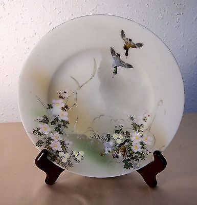 """Antique Japanese Hand Painted Signed Eggshell Porcelain Plate 7.25"""""""