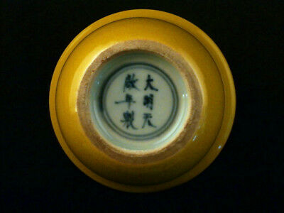Fine Chinese Ming Dy TianQi Yellow Glaze Porcelain Brush Washer Y106