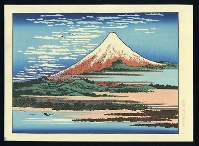 HOKUSAI JAPANESE Mid 20th Woodblock Print - Mt Fuji under a Clear Sky