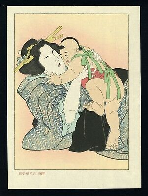 HOKUSAI JAPANESE Chuban WOODBLOCK PRINT - Mother and Baby