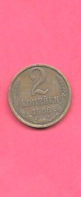 RUSSIA RUSSIAN Y127a 1986 VF-VERY FINE-NIE OLD VINTAGE CIRCULATED 2 KOPEKS COIN