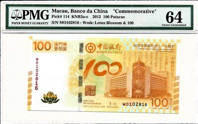 Banco da China Macau  100 Patacas 2012 Commemorative Centenary PMG  64