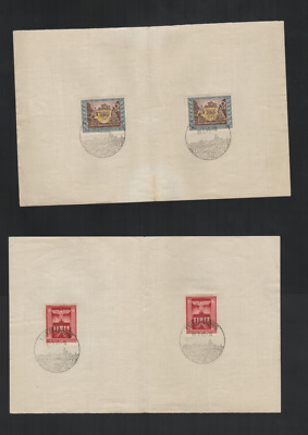 2188                       Luxembourg  Germany Occupation  on  sheets selection
