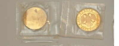 Very Rare 1995 Russia 200 Roubles-Lynx Uniface Trial Strike- Reverse