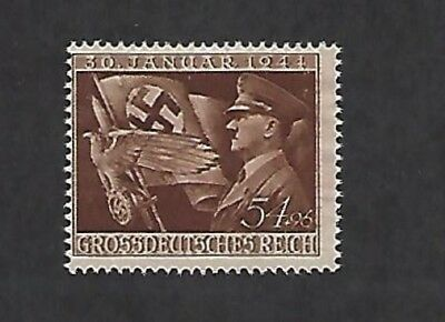 Mint Postage stamp / Adolph Hitler & Nazi's assume control 10th anniversary 1944