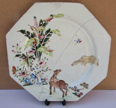 """RARE LARGE 15"""" ANTIQUE 18thC CHINESE FAMILLE ROSE CHARGER - YONGZHENG"""