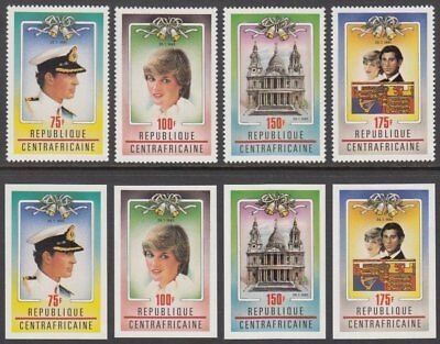 Central African Republic, 1981 Royal Wedding PERF and IMPERF, U/Mint MNH