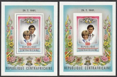 Central African Rep., 1981 Royal Wedding Min. Sheet PERF and IMPERF, U/Mint MNH