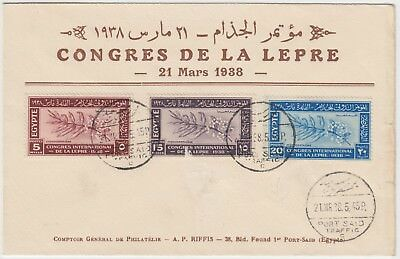 EGYPT 1938 *CONGRES DE LA LEPRE* set of 3 on official illustrated FDC