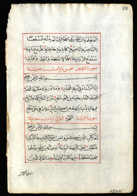 1686 Ottoman Koran Manuscript Leaf Lot (5) Levant Constantinople Middle Eastern