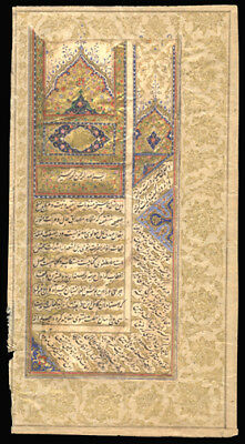 Ornate 17th Century  Illuminated Persian Poetry Leaf Rumi Highly Decorated