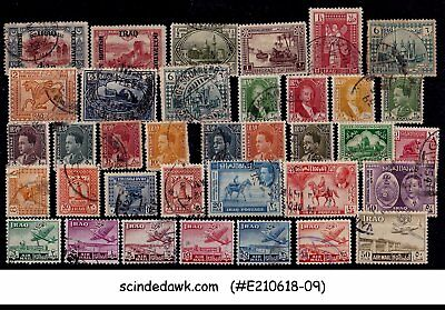 Iraq - Mini Lot Of Classic Stamps With Air Mail - 36V - Used