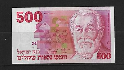 Israel 500 Shekel Paper Money Mint See Description (Cc24)