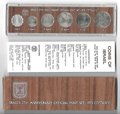 ISRAEL 1975 OFFICIAL MINT ISSUE COIN SET IN ORIGINAL PLASTIC CASE & BOX 27th ANN