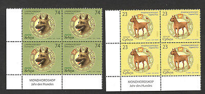 Serbia-Mnh Block Of 4 Stamps-Lunar Horoscope-Year Of The Dog-Fauna-China-2018.
