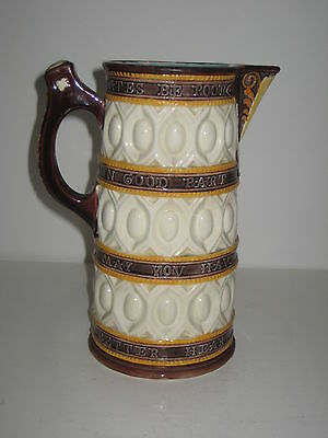 Wedgwood Majolica Caterers Jug Motto Ware Late 19Th Century Gothic Revival