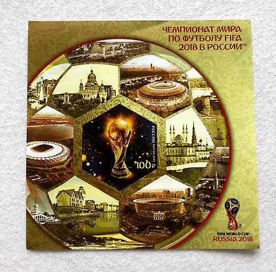 RUSSIA official FIFA World Cup 2018 Stamp, Briefmarke WM 2018 Russland