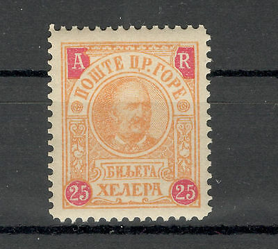 "Montenegro-Mh Stamp-""a-R"" - 1902."