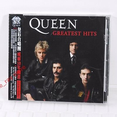 QUEEN Greatest Hits Taiwan CD w/OBI Digital Remaster 2016 We Will Rock You NEW