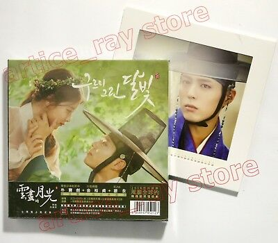 OST Love in the Moonlight Taiwan 2 CD DVD 56P Booklet Calendar 5 Cards 2016