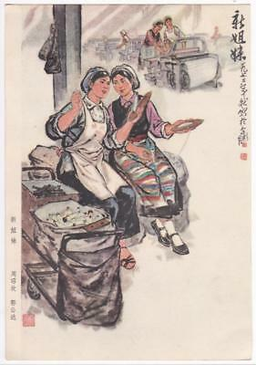 New Sisters Chinese Art Print 1973 China Cultural Revolution Textile Workers