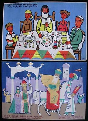 12 Jewish National Fund Judaism Holiday Poster Set Colorful Hebrew Vintage 1960
