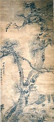 Fine Provenance Chinese Painting with Birds on Pine Tree - China - 1757