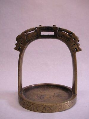 Antique Qing Dynasty Chinese bronze stirrup