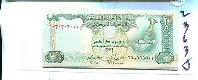 United Arab Emirates 2009 10 Dirhams Currency Note Cu 2363J