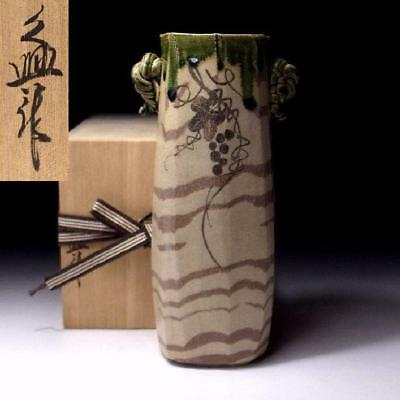 GO9: Vintage Japanese Pottery Vase, Oribe ware with Signed wooden box