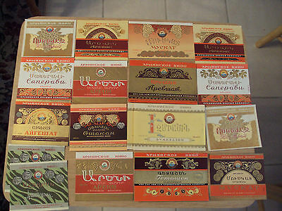 Vtg 1950's RARE Souvenir Collection Soviet USSR of~18 WINE LABELS~Paper Ephemera