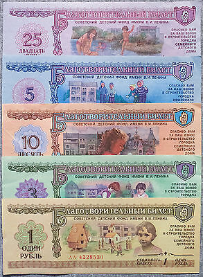 Set of 5 different Russia orphanage charity scrip 1988 1-25 Rubles xf-au