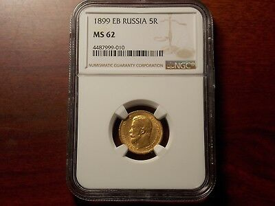 Scarce 1899 EB Russia 5 Rouble Gold coin NGC MS-62