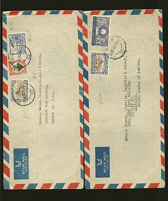 South Africa 3 1950 Multi Stamp Covers to USA