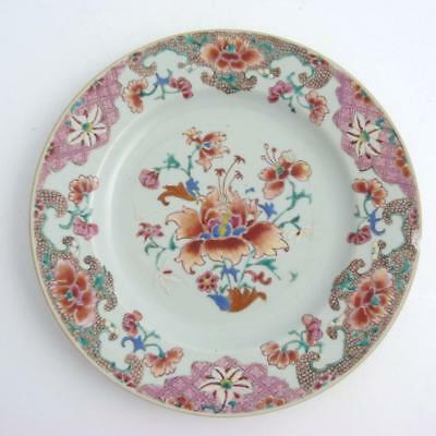 Chinese Famille Rose Porcelain Plate, 18Th Century, Qianlong Period