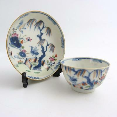Chinese Export Porcelain Tea Bowl And Saucer, 'flying Ducks', 18Th Century,