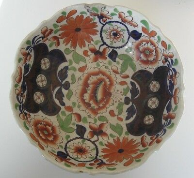 Vintage Allerton's Large Ceramic Bowl Gaudy Welsh Dates From 1845-1855