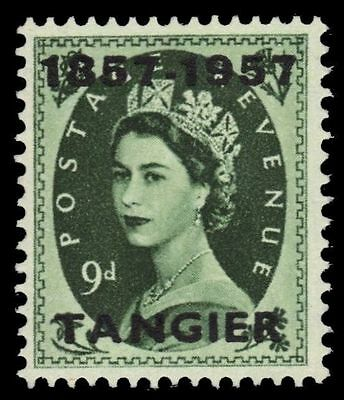 BRITISH OFFICES in MOROCCO 603 (SG334) - Queen Elizabeth II (pf47890)