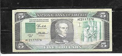 Liberia #19 1989 5 Dollars Vg Used  Banknote Paper Money Currency Bill Note