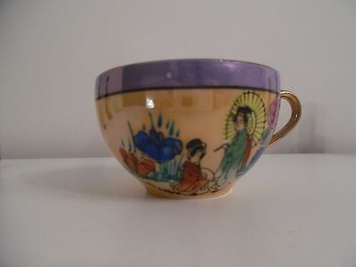 Oriental Cup - Japanese Hand Painted