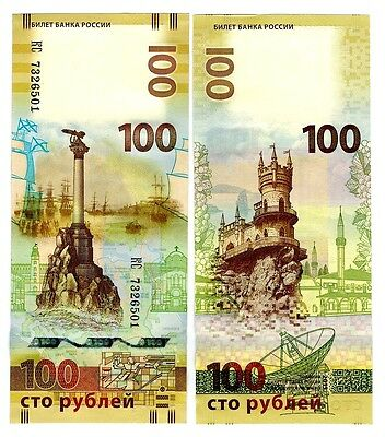 2015 Russia Uncirculated 100 Rubles Commemorative Reunion Of The Crimea