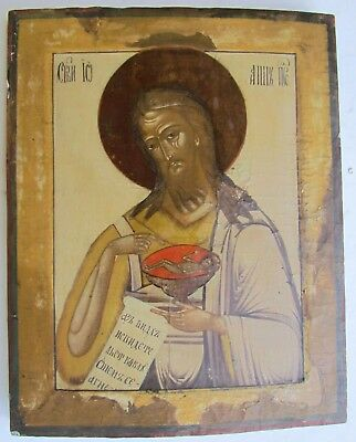 ANTIQUE 19th CENTURY LARGE RUSSIAN ICON OF JOHN THE BAPTIST