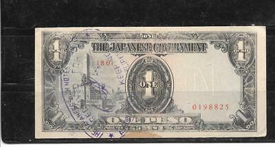 PHILIPPINES #109b 1942 PESO VG CIRCULATED BANKNOTE PAPER MONEY  HAND STAMP NOTE
